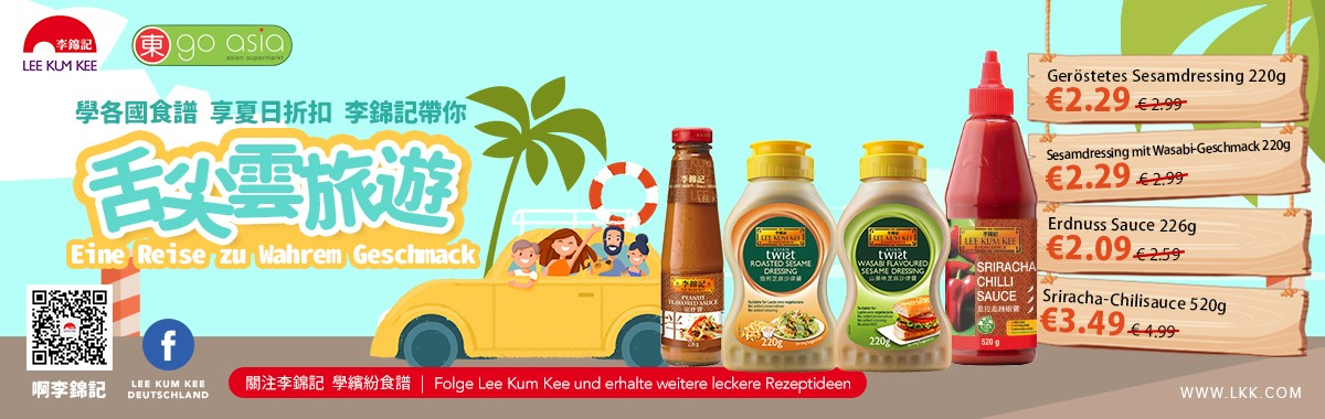 EU-Online-Shops-Summer-Theme-Web-Banner-Germany-20200716